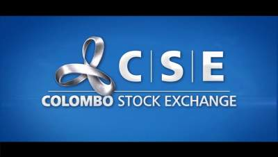 Colombo Stock Exchange and Internet Trading Systems Sinhala Lesson