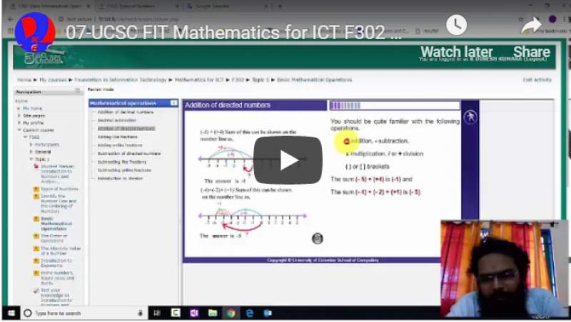 07-UCSC FIT Mathematics for ICT F302 Topic 1 Addition of directed numbers