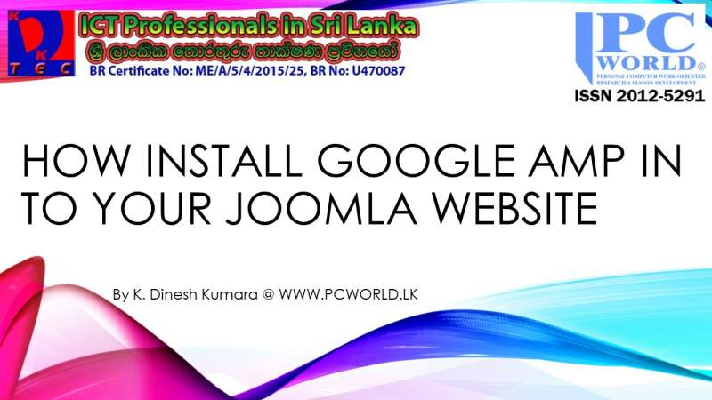 How to Install Google AMP in to Joomla CMS Website Via Extension