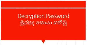 Decryption Password Fields Values and Find Real Passwords Behind Hash Keys